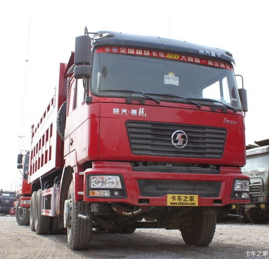 Chinese tipper truck