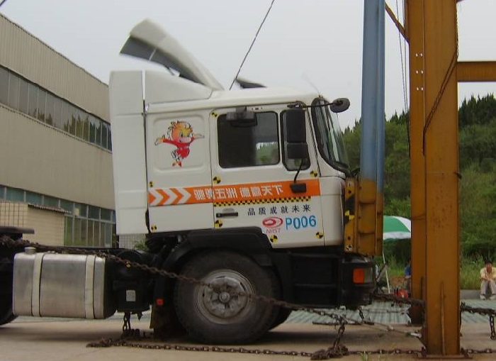 truck made in China